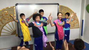 Grade School Buwan ng Wika Celebration – AA TOTAL ACHIEVERS